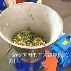 河南省鄭州市滎陽市 125型到400型飼料顆粒機廠家直銷有助于提高飼料利用率