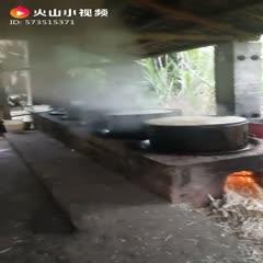 广西壮族自治区百色市平果县红姜糖 古法熬制红糖,无任何添加剂,0防腐剂,纯手工。