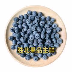 河南省郑州市中原区 蓝莓,必吃,11一盒