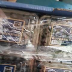 河南省郑州市中原区 蓝莓送礼老婆孩子最爱