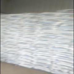 徐州銅山區井礦鹽 價格合適 適用于各類餐飲 批發 零售  一斤一包 一件40包