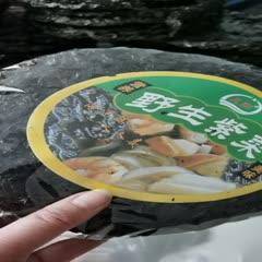 连云港赣榆区 紫菜